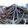 德阳电缆回收收购`*